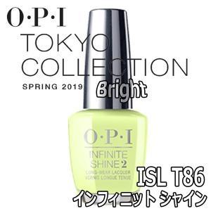 O・P・I インフィニット シャイン ISLT86 2019年春夏 東京コレクション ジェルネイルのような輝き オーピーアイ/ネイルラッカー/マニキュア|bright08