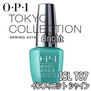 O・P・I インフィニット シャイン ISLT87 2019年春夏 東京コレクション ジェルネイルのような輝き オーピーアイ/ネイルラッカー/マニキュア|bright08