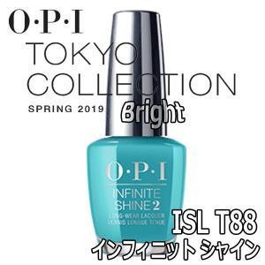 O・P・I インフィニット シャイン ISLT88 2019年春夏 東京コレクション ジェルネイルのような輝き オーピーアイ/ネイルラッカー/マニキュア|bright08