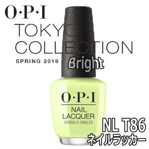 O・P・I ネイルラッカー NLT86 2019年春夏 東京コレクション オーピーアイ/マニキュア/セルフネイル/ネイルカラー|bright08