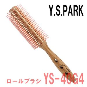 Y.S.PARK カールシャイン スタイラー ロールブラシ YS-40G4 Y.S.パーク bright08