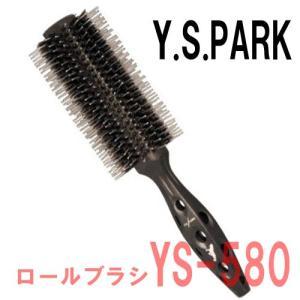 Y.S.PARK カーボンタイガーブラシ ロールブラシ YS-580 Y.S.パーク|bright08