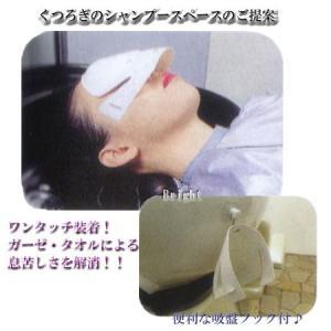 美容雑貨3 小物 ビューティマスク 1セット2ヶ入の商品画像|ナビ