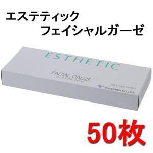 エステティックフェイシャルガーゼ 50枚 bright08