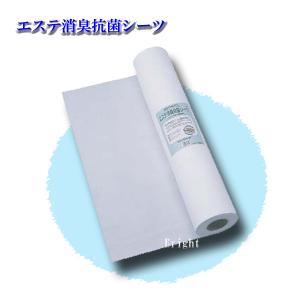 エステテック 消臭抗菌シーツ  ベッドシーツ 80cm×60m|bright08