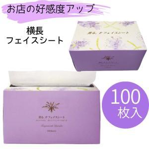 薫る、Pフェイスシート 100枚入 白色・ヨコ折り (癒しのシャンプー用フェイスシート) ラベンダーの香り|bright08