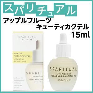 スパリチュアル キューティーカクテル 15ml 指先を保湿、甘皮保湿オイル SPARITUAL|bright08