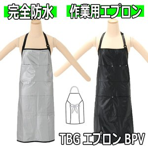 TBG エプロン BPV ポケット多数!作業効率を考えたシンプルエプロン 理美容作業に|bright08