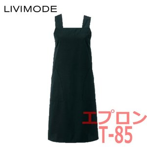 チトセ T-85 エプロン ブラック (アルベ・リビモード)|bright08