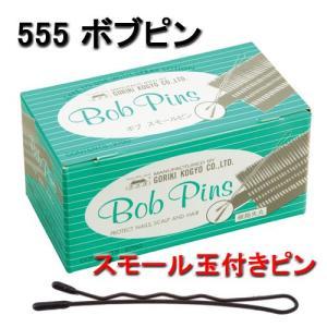 ボブヘアピン スモール玉付きピン 270g|bright08