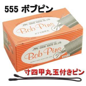 ボブヘアピン 寸四甲丸玉付きピン 400g|bright08