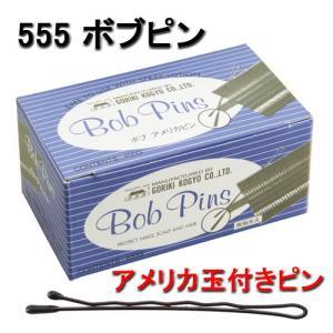 ボブヘアピン アメリカ玉付きピン 400g|bright08