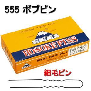 ボブヘアピン 細毛ピン 130g bright08