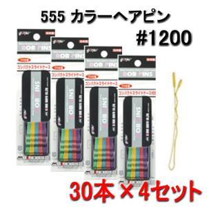 ボブ カラーヘアピン #1200 30本×4セット BOB PINS|bright08