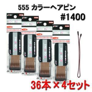 ボブ カラーヘアピン #1400 36本×4セット BOB PINS|bright08