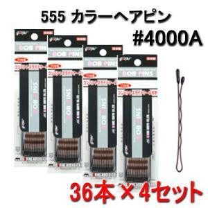 ボブ カラーヘアピン #4000A 36本×4セット BOB PINS|bright08