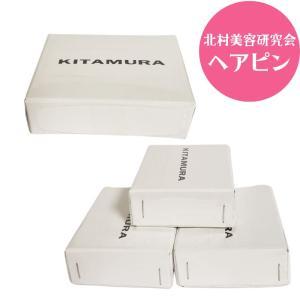 キタムラ ヘアピン KITAMURA bright08
