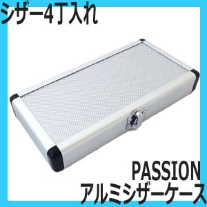 PASSION アルミシザーケース 4丁入れ 大切なシザーをしっかり守る軽量ハードケース|bright08