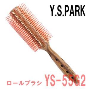 Y.S.PARK カールシャイン スタイラー ロールブラシ YS-55G2 Y.S.パーク|bright08