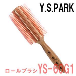 Y.S.PARK カールシャイン スタイラー ロールブラシ YS-60G1 Y.S.パーク|bright08