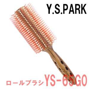 Y.S.PARK カールシャイン スタイラー ロールブラシ YS-65G0 Y.S.パーク|bright08