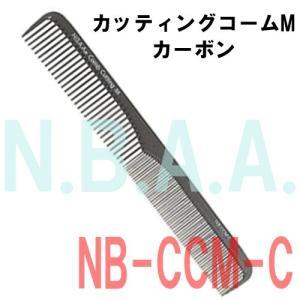 N.B.A.A. カッティングコームM カーボン NB-CCM-C NBAA|bright08
