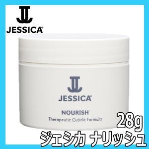 ジェシカ ナリッシュ 28g ネイルケア 手指・かかと・ひじなど手足の乾燥した部分に JESSICA|bright08