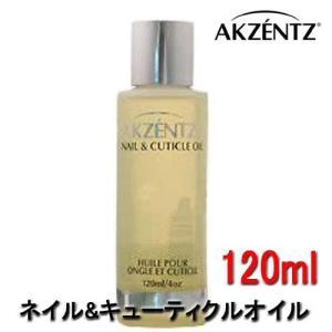アクセンツ ネイル&キューティクルオイル (NAIL CUTICLE OIL) 120ml(リフィル) bright08