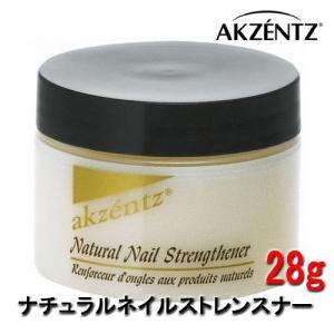 アクセンツ ナチュラルネイルストレンスナー (NATURAL NAIL STRENGTENER) 28g|bright08