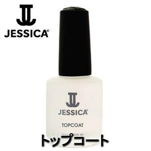 ジェシカ(JESSICA) トップコート|bright08