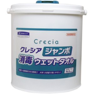 クレシア ジャンボ消毒ウェットタオル 本体 250枚入 (指定医薬部外品)|bright08