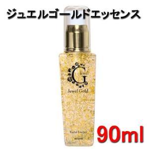 ネアーム ジュエルゴールドエッセンス (90ml) (金箔入り美容化粧水) bright08