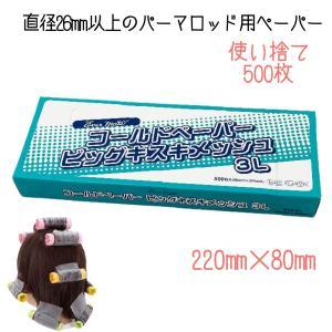 エバーメイト ビッグキスキメッシュ 3L (500枚入) bright08