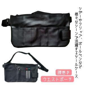 TBG ツールケース B73 カッティングシザー、セニングシザー、ダッカール収納に便利 (シザーベルト・シザーケース)|bright08