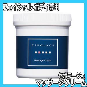 セポラージュ マッサージクリーム 440g フェイシャル・ボディ兼用 柔らかなお肌に 東菱化粧品 トービシ bright08
