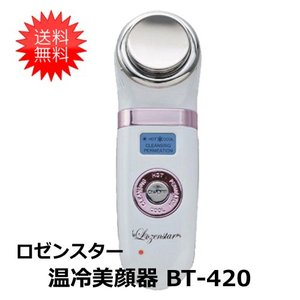ロゼンスター BT-420 温冷美顔器 LOZENSTAR|bright08