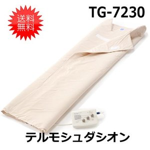 代引き不可 テルモシュダシオン4 TG-7230 ヒートマット|bright08