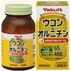 ヤクルト ウコン&オルニチン 300粒(30日分)健康補助食品|bright08