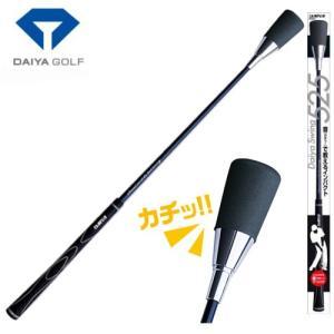 ダイヤゴルフ ダイヤスイング525 TR-525|bright1ststage
