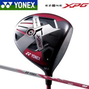 ヨネックス イーゾーン XPG ドライバー EX310J カーボンシャフト [YONEX EZONE XPG DRIVER EX310J SHAFT] bright1ststage