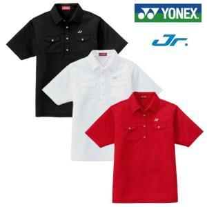 【再入荷】【ヨネックス】ジュニア 半袖ポロシャツ GWRS1099J |bright1ststage