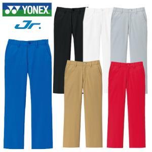 【再入荷】【ヨネックス】YONEX ジュニアノータックパンツ GWRS4095J|bright1ststage