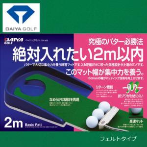 ダイヤゴルフ ベーシック パターマット TR-433