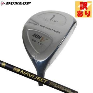 【訳あり/長期保管品】ダンロップ(DUNLOP) DDH-V メタルドライバー WD-200 (200cc/11.5/R/43.5インチ)  NAVIJECT V-603 カーボンシャフト bright1ststage