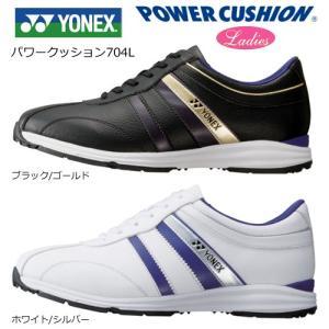ヨネックス パワークッション レディース スパイクレス ゴルフシューズ SHG-704L...