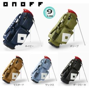 オノフ 9型(2.8kg) ナイロン素材(ワッシャー加工) 軽量スタンドバッグ OB0317 [ONOFF STAND BAG OB0317]|bright1ststage
