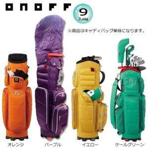オノフ 9型(3.4kg) ナイロン(ツイル織) キャディバッグ OB0416 [ONOFF CADDIE BAG]|bright1ststage