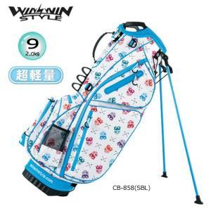 ウィンウィン 9型(超軽量/2.0kg) ハッピー スカル スタンドバッグ CB-858(SBL) [WINWIN HAPPY SKULL LIGHT WEIGHT STAND BAG]|bright1ststage