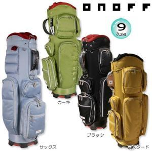 オノフ 9型(3.2kg) ナイロン素材 キャディバッグ OB5417 [ONOFF CADDIE BAG]|bright1ststage