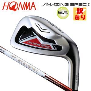 本間ゴルフ(ホンマ) アメージングスペック2 単品アイアン (5i/R) AMAZING SPEC F&Fカーボンシャフト|bright1ststage